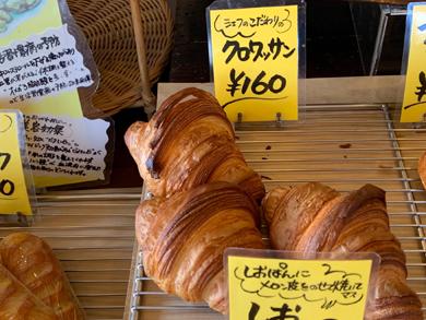 kona-croissant.jpg
