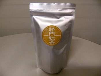 ぶらぶら物産店 茶2