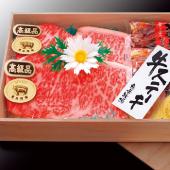 長崎和牛特上サーロインステーキ